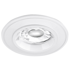 AURORA EDLM™ PRO GU10 IP44 FIXED LOCK RING DOWNLIGHT WHITE
