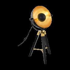 Table Lamp Covaleda 74cm 1xE27 Black/Gold