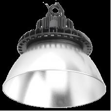 Ariah™PRO 60° aluminium reflector 34.5x13cm