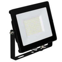 Enlite QuaZar™ 50W Slim Adjustable IP65 LED Floodlight 4000K 5000lm 120° Black