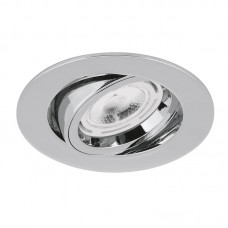 AURORA EDLM™ PRO GU10 ADJUSTABLE LOCK RING DOWNLIGHT CHROME