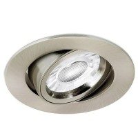 AURORA EDLM™ PRO GU10 ADJUSTABLE LOCK RING DOWNLIGHT SATIN NICKEL