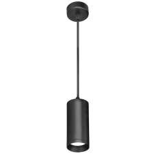 Enlite PENDANT lamp GU10 LED black