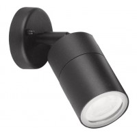 WALLE™ GU10 IP44 adjustable wall light dimmable