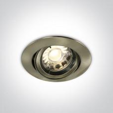 ONE LockRing™ adjustable 9.4cm GU10 ring set, brass
