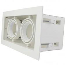 BOX LIGHT DOUBLE GU10 adjustable fixture set, white