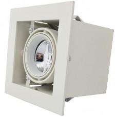 BOX LIGHT GU10 sokliga suunatav valgustikomplekt valge